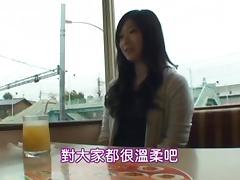 Sexy japanese named Ami